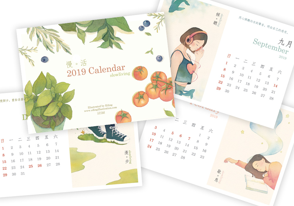 calendar 2019 slow living collection by eding illustration