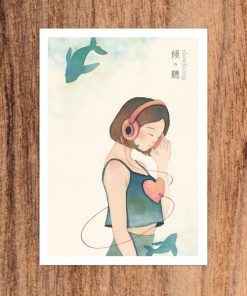 postcard- Listen in slow living collection 2 by Eding Illustration